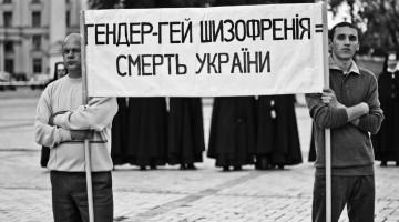 Фото Ганни Грабарської