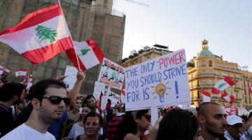 Протест у Бейруті