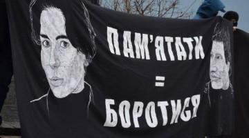 маркелов бабурова 19 января