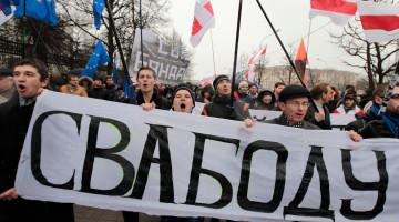 Мітинг білоруської опозиції