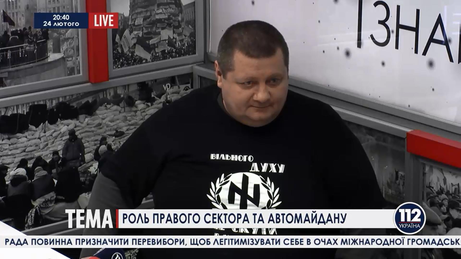 Игорь Мосийчук в студии канала «112 Украина», Киев, 24 февраля 2014 года