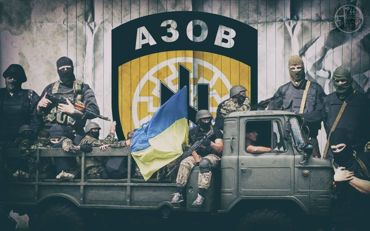 Батальон Азов
