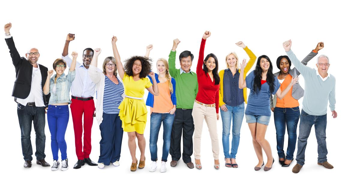Рівність різноманітність щастя