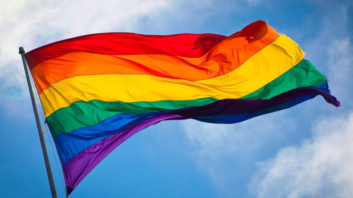 Веселковий прапор