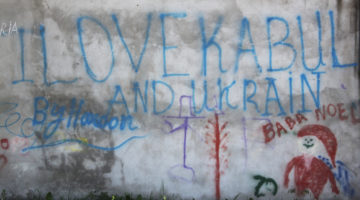 Мукачівський пункт розміщення біженців