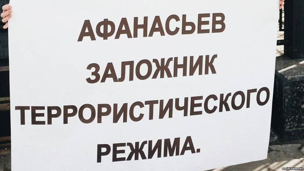 afanasiev soshenko rusia