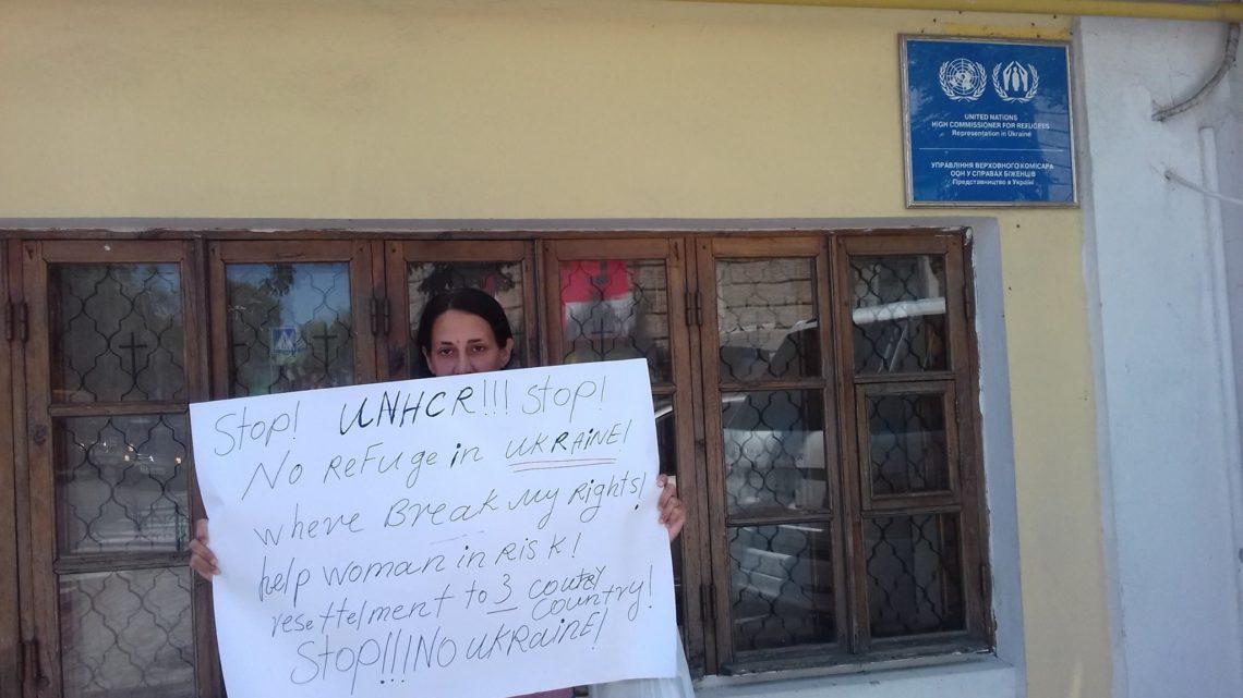 Пікет УВКБ ООН