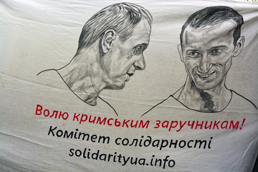 Акція на честь дня народження Кольченка, 26 листопада 2016