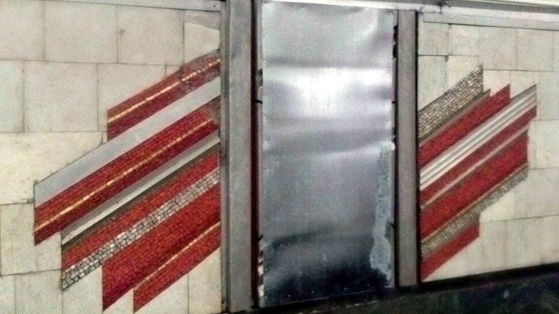 Декомунізація в метро