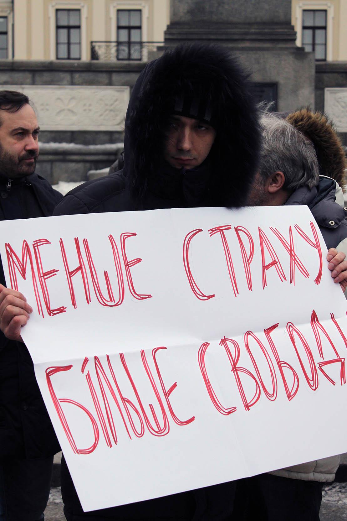 Акція на Михайлівській площі