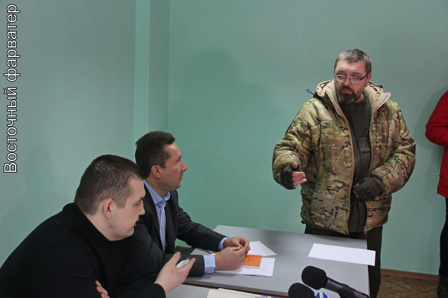 Штаб разблокировки Донбасса. пресс-конференция
