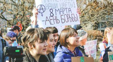 8 березня. Київ