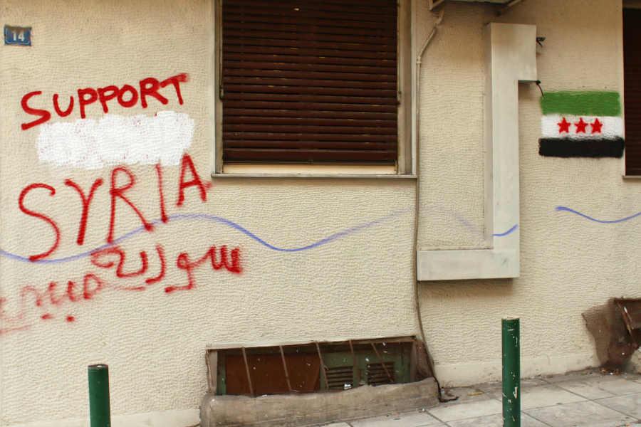 Графіті в Екзархеї