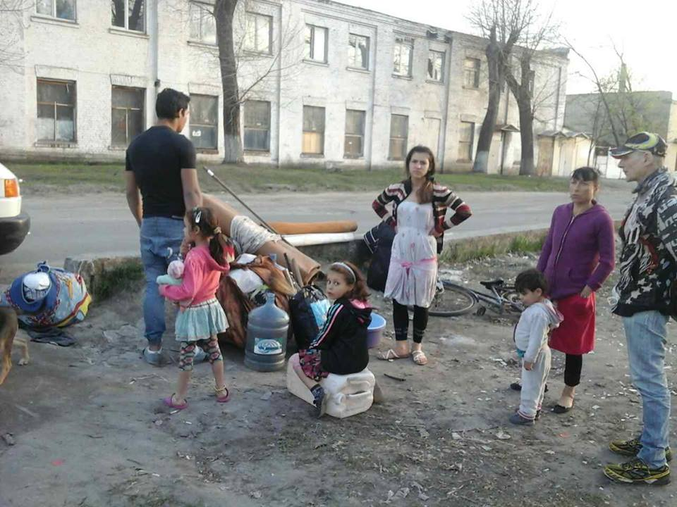 Виселені роми