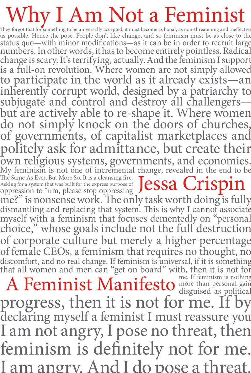 Джессіка Кріспін. Феміністичний маніфест