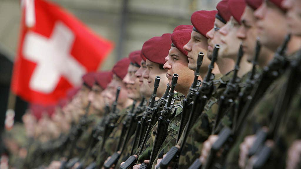 Швейцарская армия