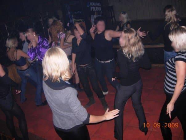 «Тематична вечірка». 2009 рік. Приватний архів.