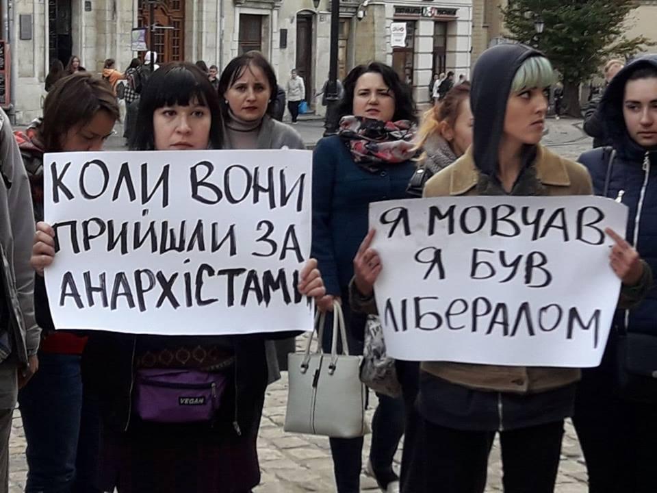 Напад на громадських активістів. Львів