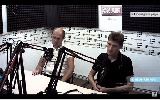 Сергій Мовчан і Олександр Скиба в ефірі Громадського радіо